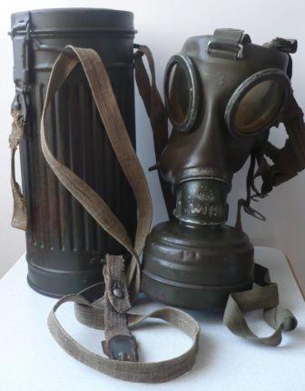 Снаряжение и амуниция Германии